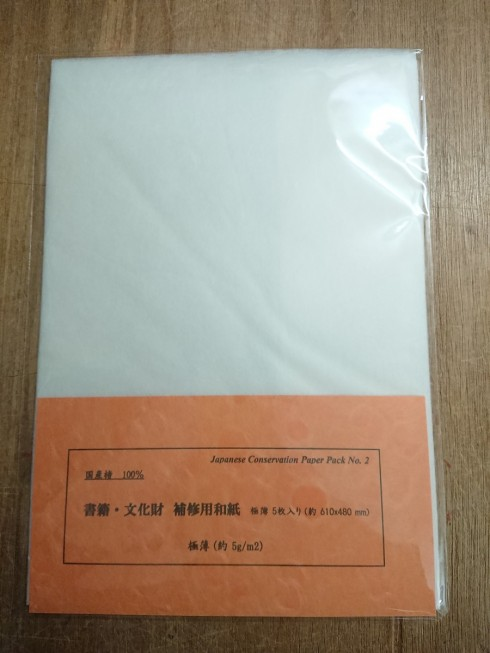 Japanese Conservation Paper Pack No. 2