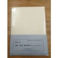Japanese Conservation Paper Pack No. 5