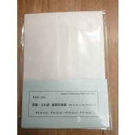 Japanese Conservation Paper Pack No. 1 (4 types - set package)