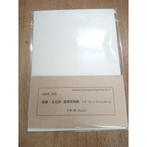 Japanese Conservation Paper Pack No. 4